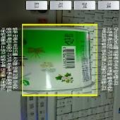 ohcode - Barcode Scanner
