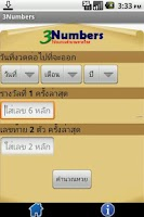 Screenshot of 3Numbers  (คำนวณหวย,lottery)