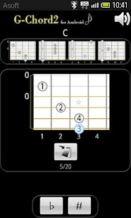 GChord2 (Guitar Chord Finder)- screenshot thumbnail