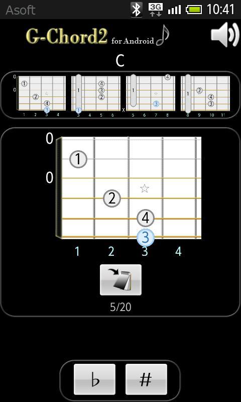 GChord2 (Guitar Chord Finder)- screenshot