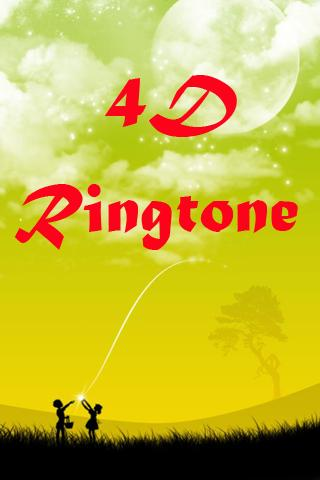 4D Ringtone - screenshot