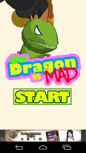 Dragon Mad - shooting game