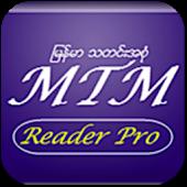 MTMReader Pro