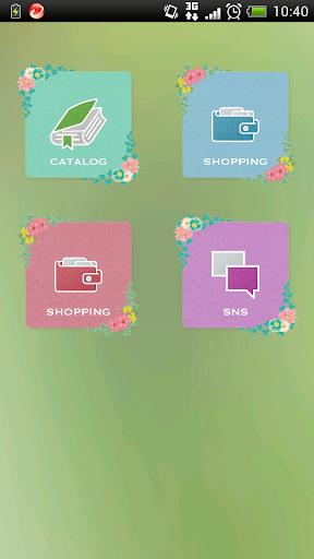 【免費個人化App】DailyUpp-APP點子
