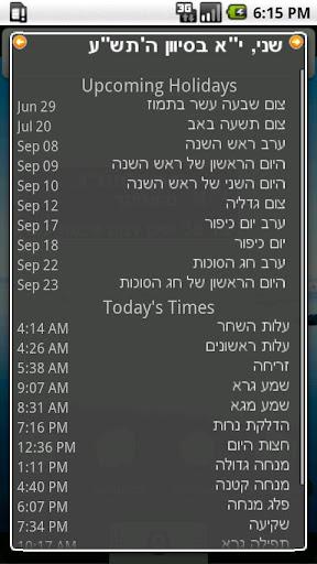 hebrew dating app