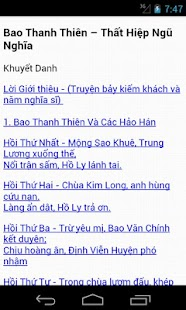 Bao Thanh Thien - screenshot thumbnail