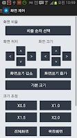 Screenshot of Moon Remote