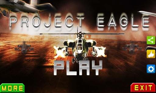 Project Eagle 3D image   11