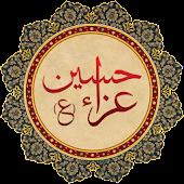 Aza-e-Hussain