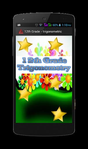 12th Grade Trigonometry