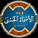 99 Name of Allah + sound - pro icon