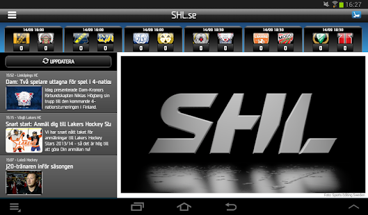 SHL - screenshot thumbnail
