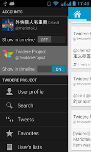Twidere for Twitter - screenshot thumbnail