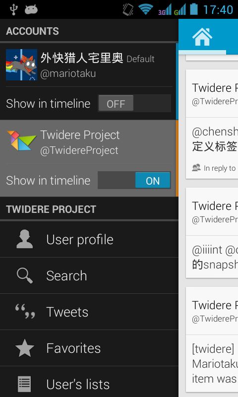 Twidere for Twitter - screenshot