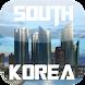 韓国ホテルガイド