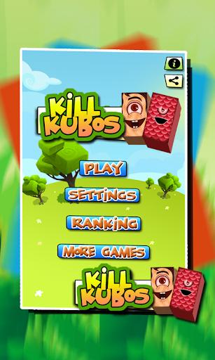 杀Kubos