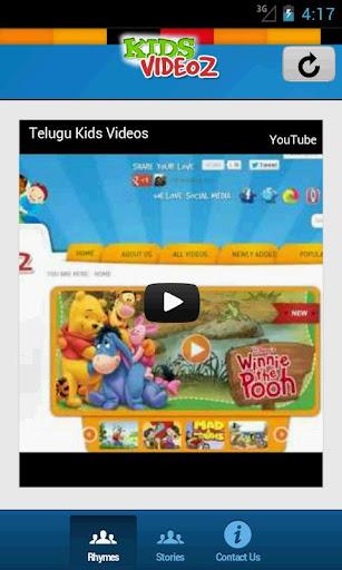 KidsVideoz- Telugu Kids Videos