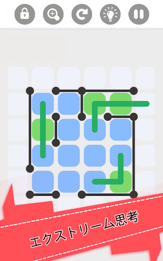 Blogic Puzzle FREE - ブロジック・フリー