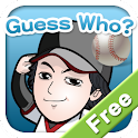 Guess Who? -Free MLB Edition- logo