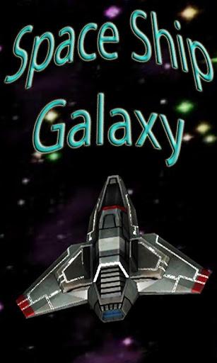 Space Ship Galaxy