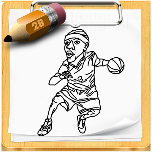 如何繪製NBA球星 教育 App LOGO-APP試玩