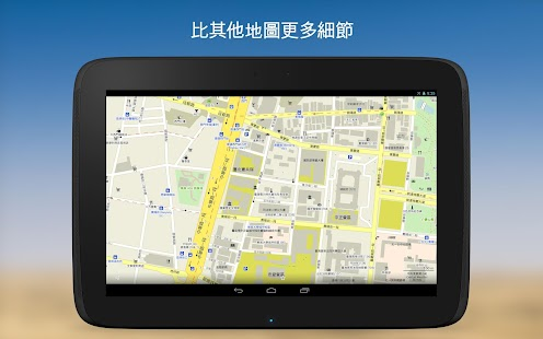MAPS.ME Lite — 離線地圖