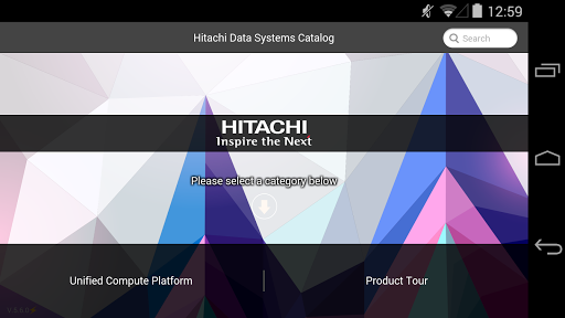 Hitachi IT Virtual 3-D Tour