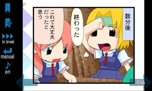 こっくりさんの墓- screenshot thumbnail