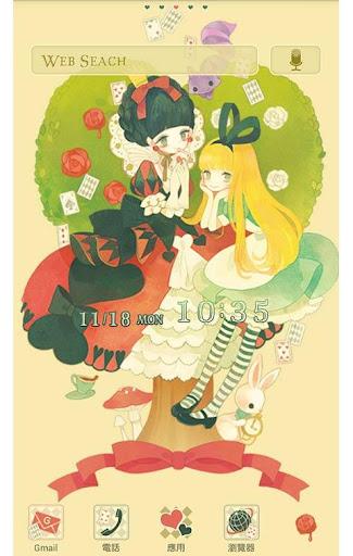 愛麗絲與女王的小秘密 for[+]HOME