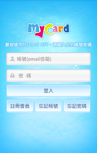 免費MyCard on the App Store - iTunes - Apple
