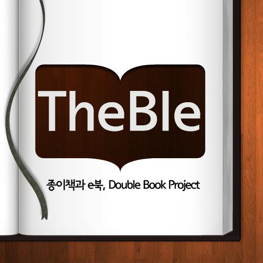 더블(TheBle) - 무료 전자책 뷰어 書籍 App LOGO-硬是要APP