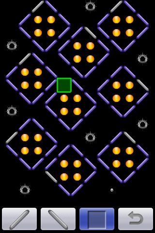 MirrorBall- screenshot