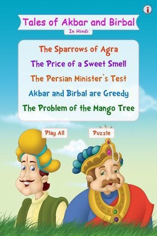 Akbar Birbal Tales In Hindi