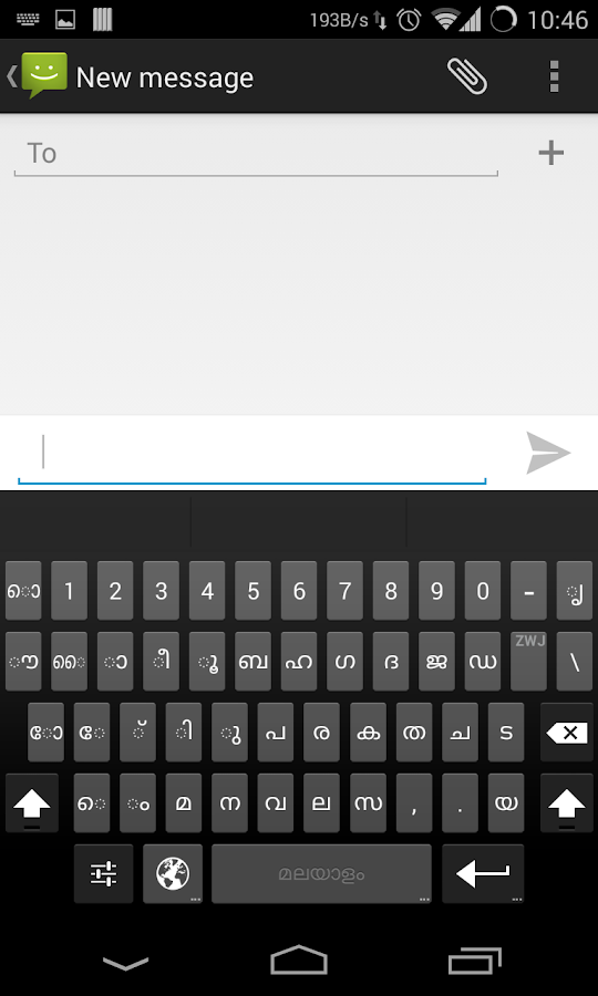 Indic keyboard android