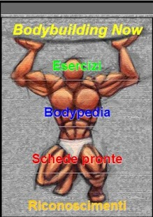 Bodybuilding Now- screenshot thumbnail