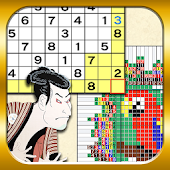 Sudoku&Nonogram Ukiyoe Collect