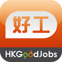 HKGoodJobs Android 好工 app icon