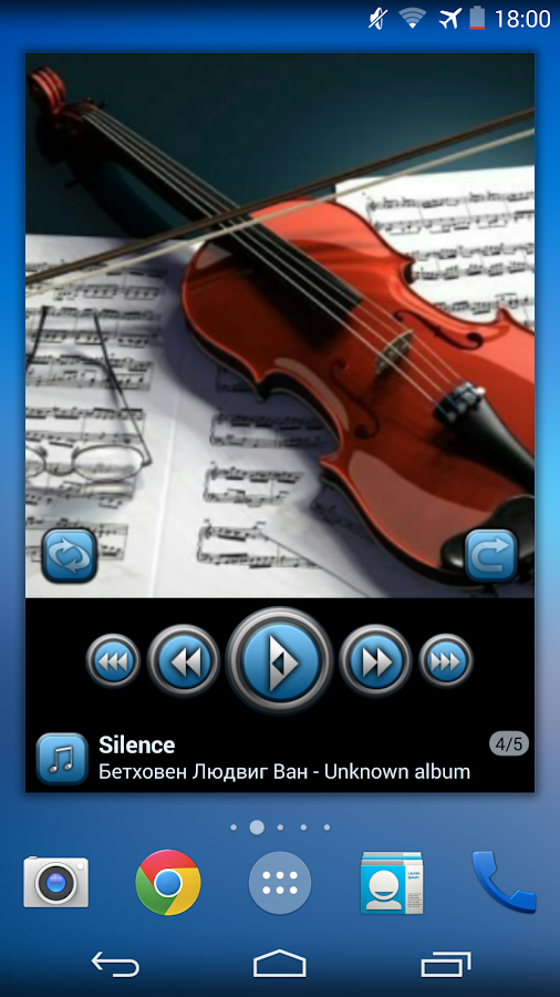 Future skin for widg PowerAmp- screenshot