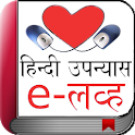 eLove in Hindi icon