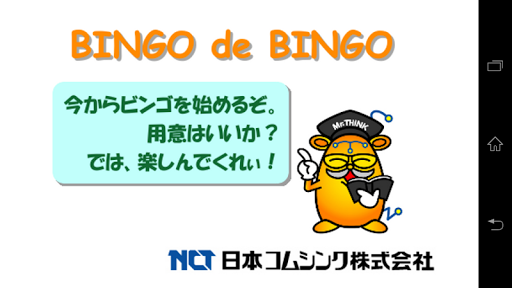 BINGO de BINGO