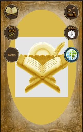 MP3 Quran Qibla 114 Sura