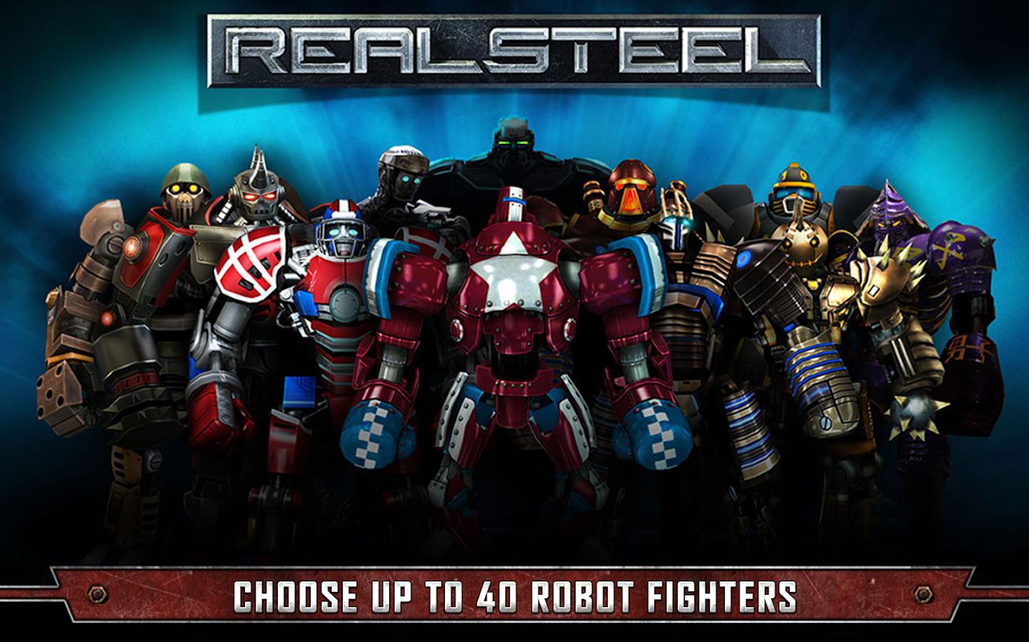 Real Steel - screenshot