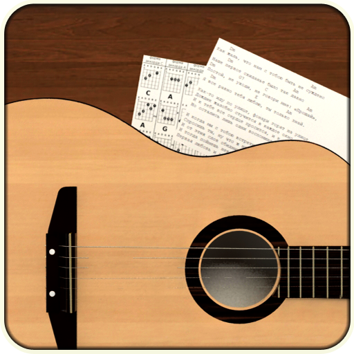 Guitar Songs - Apps on Google Play