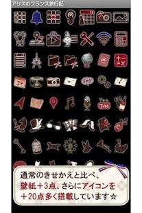 Alice's Travel Wallpaper Theme- screenshot thumbnail