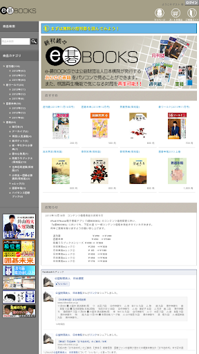 iBooks - Apple(日本)