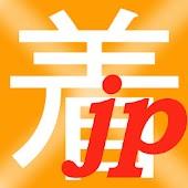 Tsuitara.jpSHIGA