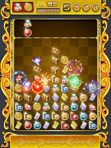 百萬富翁HD|玩解謎App免費|玩APPs