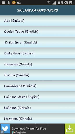 SriLankan Newspapers