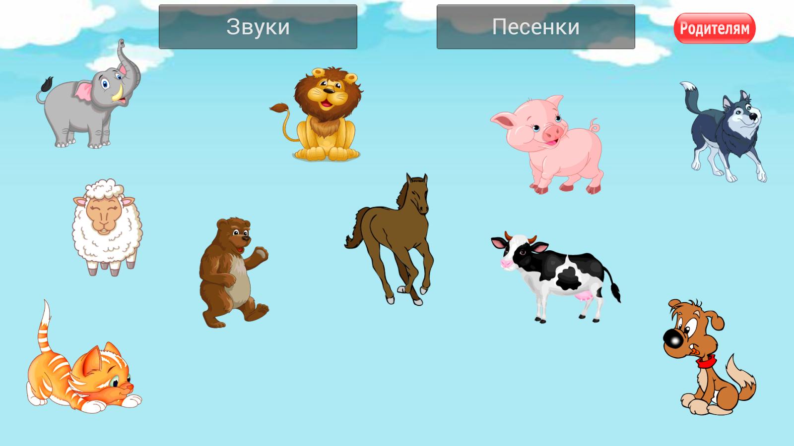 фотографии зверей для детей