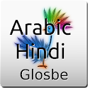 Arabic-Hindi Dictionary icon